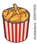 a tub of fried chicken. | Shutterstock .eps vector #259374533