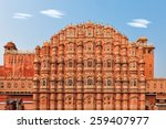 facade of hawa mahal palace in... | Shutterstock . vector #259407977