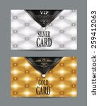 vip vintage silver and gold... | Shutterstock .eps vector #259412063