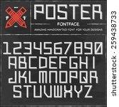 vector retro poster font.... | Shutterstock .eps vector #259438733