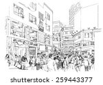 sketch of crowd of people in... | Shutterstock . vector #259443377