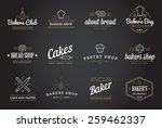 set of vector bakery pastry... | Shutterstock .eps vector #259462337