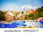 park guell in barcelona  spain | Shutterstock . vector #259532177