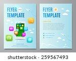 business flyer template  white... | Shutterstock .eps vector #259567493