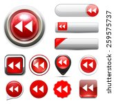 media  player button icon | Shutterstock . vector #259575737