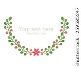 vector watercolor floral frame | Shutterstock .eps vector #259585247