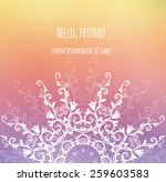 ornamental abstract card  great ... | Shutterstock .eps vector #259603583