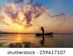 fisherman of bangpra lake in... | Shutterstock . vector #259617107