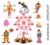 things can be met in the circus ... | Shutterstock .eps vector #259619147