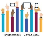 flat design with hands raised... | Shutterstock .eps vector #259656353