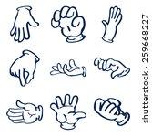 cartoon gloved hands. vector... | Shutterstock .eps vector #259668227