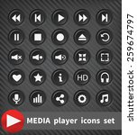 black plastic vector player... | Shutterstock .eps vector #259674797