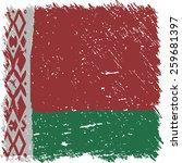 flag belarus square shape | Shutterstock .eps vector #259681397