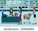 women spend money shopping in... | Shutterstock .eps vector #259683803