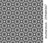 pattern seamless design vector... | Shutterstock .eps vector #259684367