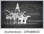 offshore oil drilling platform. ...