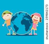 vector illustration of the kids ... | Shutterstock .eps vector #259842173