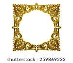 golden frame with baroque... | Shutterstock . vector #259869233