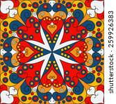 colorful ethnic patterned... | Shutterstock . vector #259926383