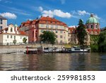 prague  czech republic   june... | Shutterstock . vector #259981853