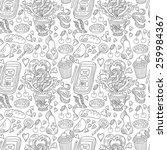 seamless tea pattern   Shutterstock . vector #259984367