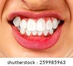 bruxism | Shutterstock . vector #259985963