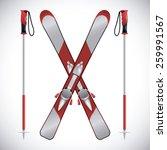 snowboarding design  vector... | Shutterstock .eps vector #259991567