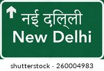 new delhi india highway road... | Shutterstock . vector #260004983
