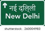 new delhi india highway road... | Shutterstock . vector #260004983