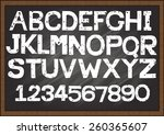 hand drawn font on chalkboard.... | Shutterstock .eps vector #260365607