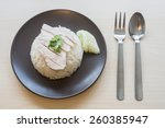 thai food steamed chicken with... | Shutterstock . vector #260385947