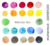 hand drawn colorful stains.... | Shutterstock .eps vector #260485103