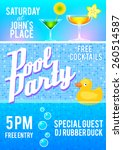 pool party flyer template...   Shutterstock .eps vector #260514587