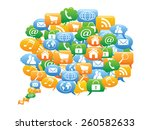 collection of color speech... | Shutterstock .eps vector #260582633