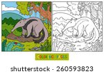 coloring book  anteater  | Shutterstock .eps vector #260593823