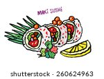 vector hand drawn japanese food ... | Shutterstock .eps vector #260624963