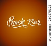 snack bar handmade crafted... | Shutterstock .eps vector #260675123