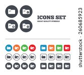 accounting binders icons. add...   Shutterstock .eps vector #260685923