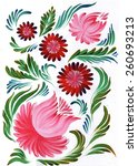 flowers | Shutterstock . vector #260693213