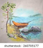 watercolor painting on a craft... | Shutterstock . vector #260705177