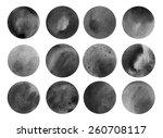 watercolour circle textures.... | Shutterstock .eps vector #260708117