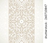 vector ornate seamless border... | Shutterstock .eps vector #260710847