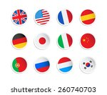 flag stickers | Shutterstock .eps vector #260740703