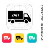 hour shipping icon. | Shutterstock . vector #261053213