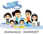 cartoon vector boy girl enjoy... | Shutterstock .eps vector #261066107