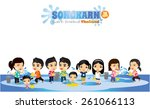 cartoon vector boy girl enjoy... | Shutterstock .eps vector #261066113