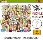 cartoon vector illustration of... | Shutterstock .eps vector #261089987