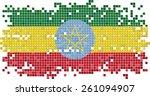 Ethiopian Grunge Tile Flag....
