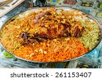 whole mutton leg with mixed... | Shutterstock . vector #261153407