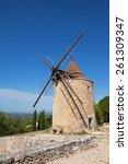 Small photo of Old stone windmill in Saint Saturnin les Apt, Provence, France